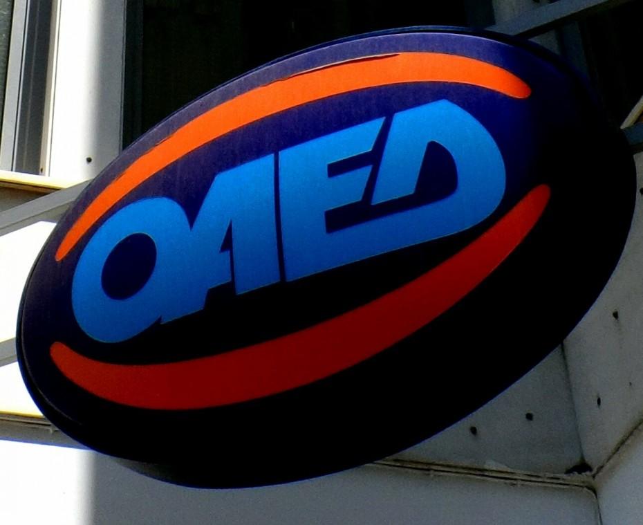 ΟΑΕΔ: Από σήμερα η υποβολή προγραμμάτων κατάρτισης εργαζόμενων