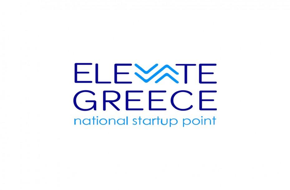 Elevate Greece: Κίνητρα για την ανάπτυξη νεοφυών επιχειρησεων εκτός αστικών κέντρων