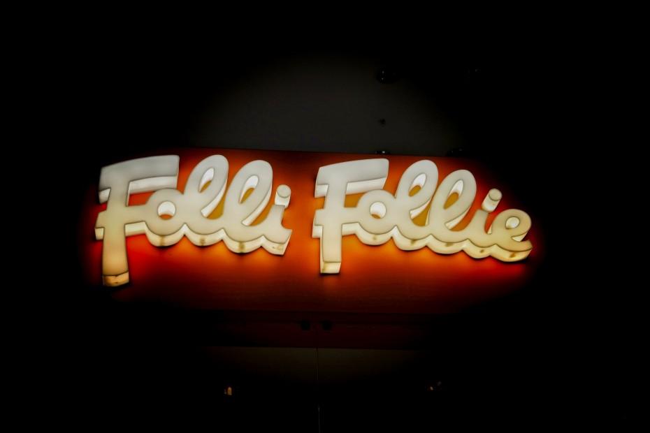Folli – Follie:Σε δίκη ο πρώην πρόεδρος της Επιτροπής Κεφαλαιαγοράς - Συγκατηγορούμενος ο  Κουτσολιούτσος
