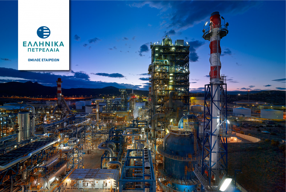 ΕΛΠΕ: Στρατηγική συνεργασία για τη διακίνηση υγραερίου στην κυπριακή αγορά