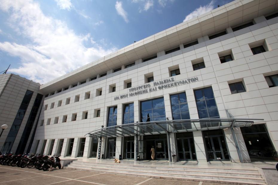 Σε διάλογο για το εκπαιδευτικό νομοσχέδιο προσκαλεί τα κόμματα του Υπουργείο Παιδείας