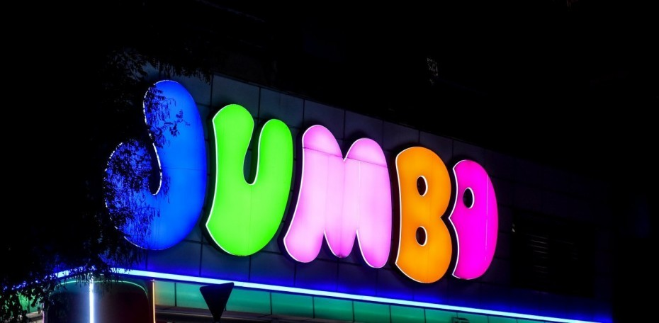 Jumbo: Αύξηση 17% στις πωλήσεις 5μήνου