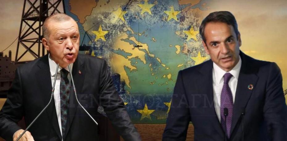 Daily Sabah: Οι απαιτήσεις της Άγκυρας λίγο πριν τη συνάντηση Μητσοτάκη - Ερντογάν