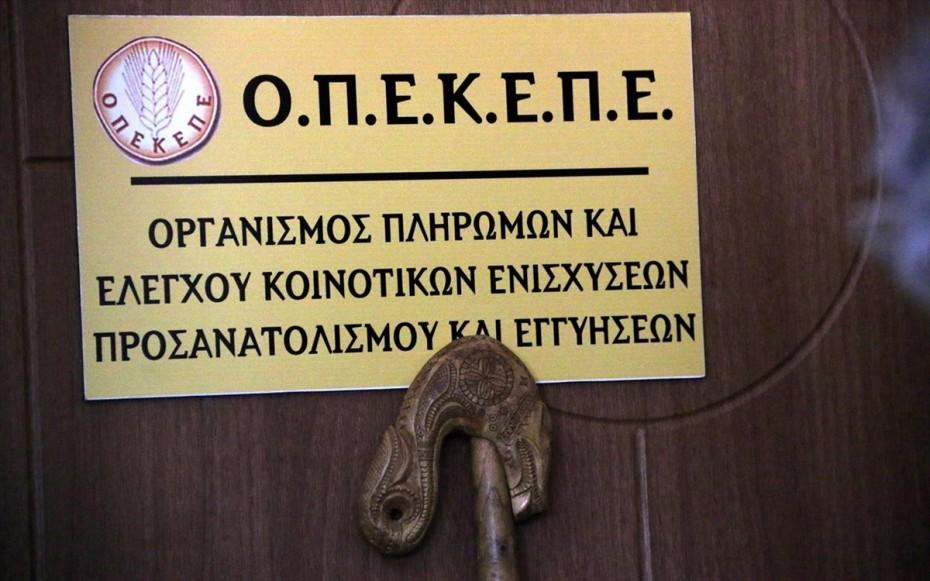 ΟΠΕΚΕΠΕ: Υποχρεωτικός ο ΑΤΑΚ για τα ιδιωτικά μισθωμένα βοσκοτόπια