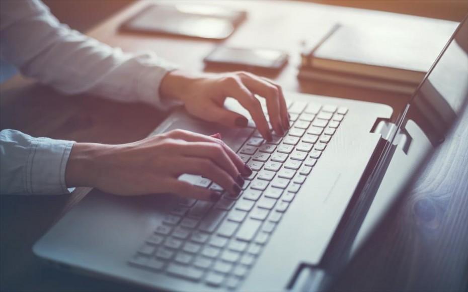 Ψψηφιακή Υπηρεσία Μίας Στάσης ΦΠΑ «λανσάρει» για το ηλεκτρονικό εμπόριο η ΑΑΔΕ