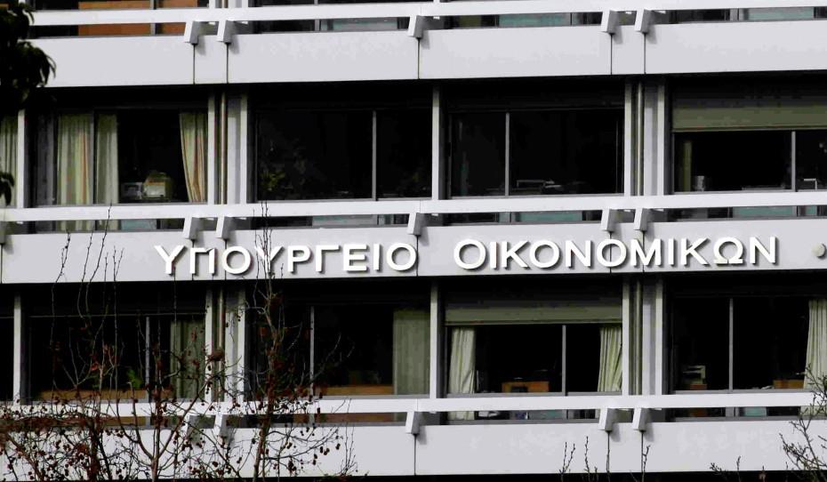 Υπουργείο Οικονομικών: Ποιοι ΚΑΔ απαλλάσονται και τον Ιούλιο από την καταβολή ενοικίου