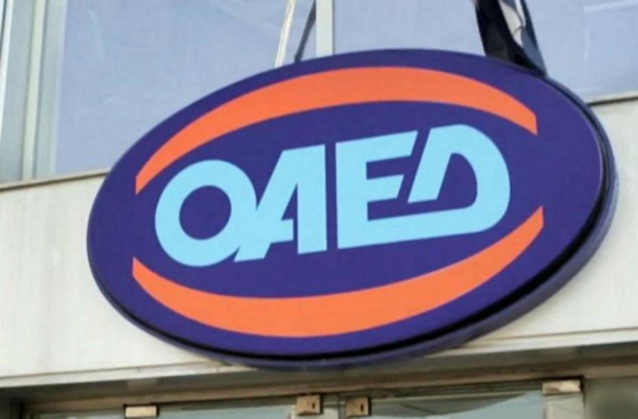 Ελευσίνα: Παραδίδονται 20 νέες κατοικίες του ΟΑΕΔ