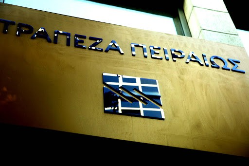 Τράπεζα Πειραιώς: Τεχνικό πρόβλημα σε winbank και ATMs