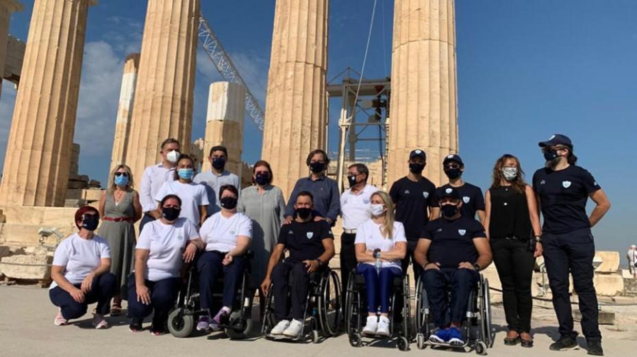 Συμβολική επίσκεψη της Ελληνικής Παραολυμπιακής Ομάδας στην Ακρόπολη