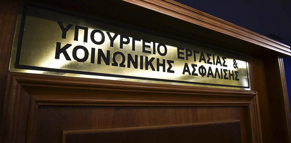 «Ασφαλιστική μεταρρύθμιση για τη νέα γενιά»: Ποιες ρυθμίσεις ενσωματώθηκαν στο νομοσχέδιο