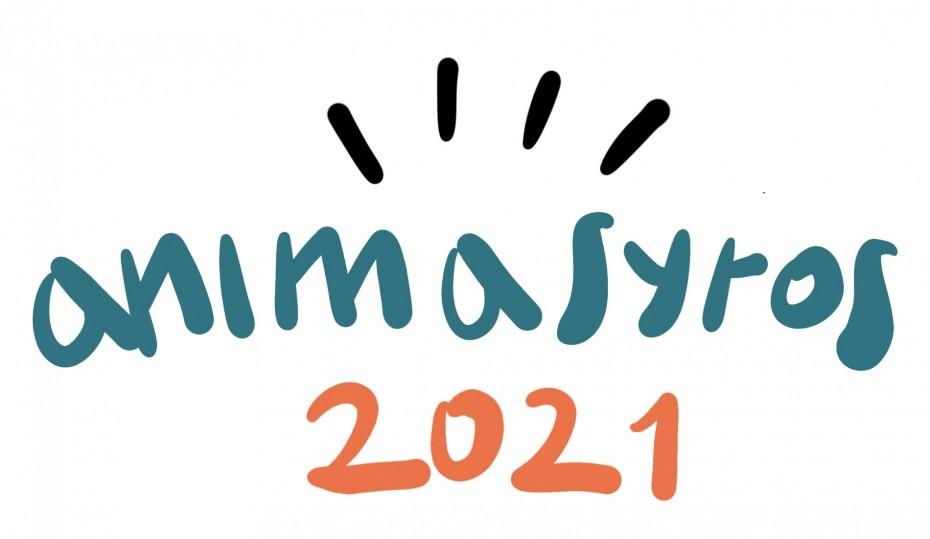 To Animasyros 2021 επιστρέφει τον Σεπτέμβριο