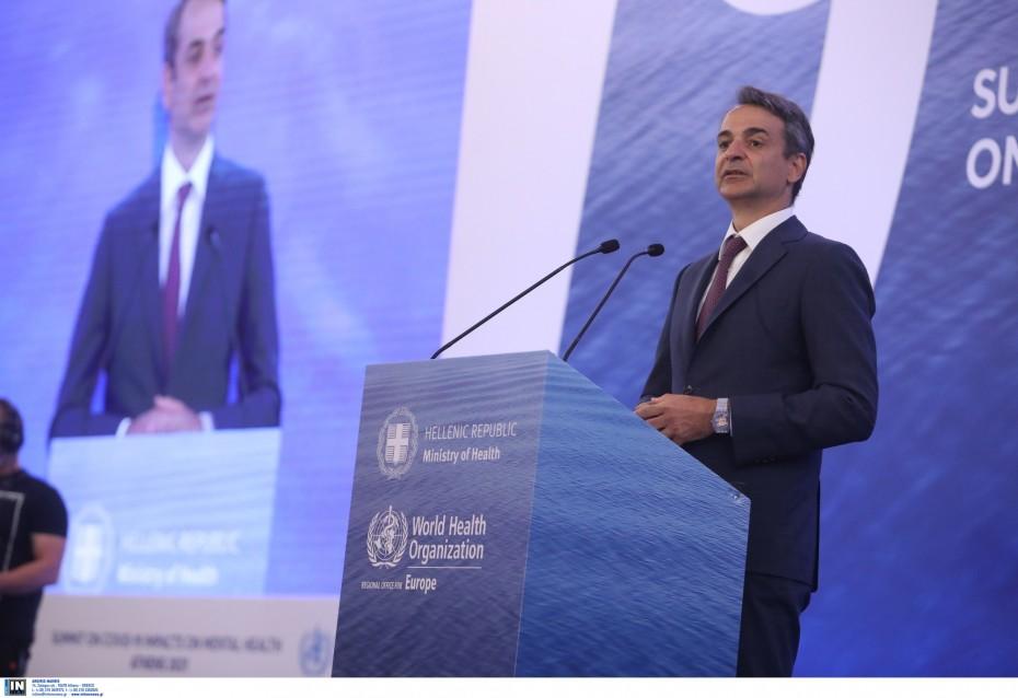 Κυρ. Μητσοτάκης: Ομιλία στο διεθνές συνέδριο για τις συνέπειες της πανδημίας στην ψυχική υγεία
