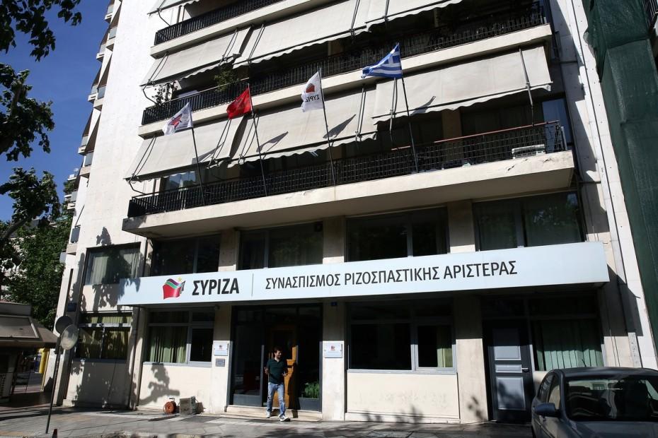 ΣΥΡΙΖΑ για «πόθεν έσχες» του πρωθυπουργού