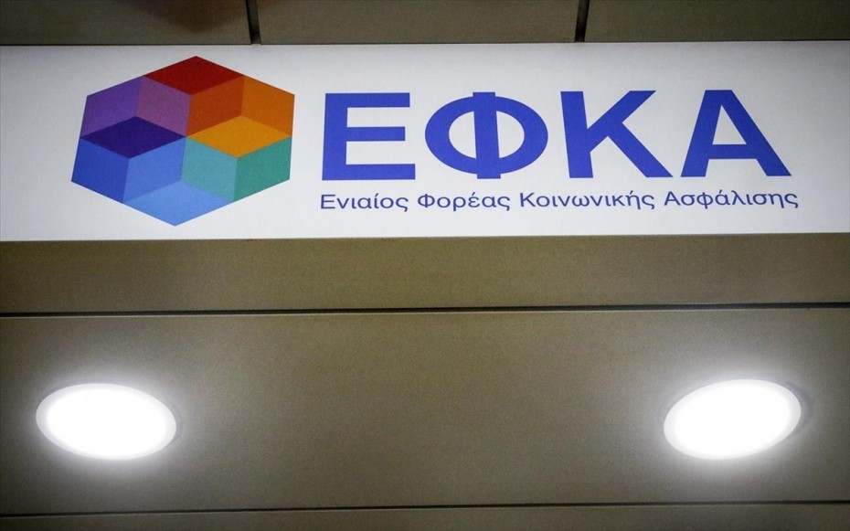 ΕΦΚΑ: Στα 863 ευρώ ο μέσος όρος αναδρομικών για 54.000 συνταξιούχους του ιδιωτικού τομέα
