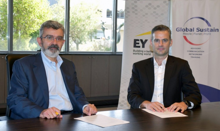 ΕΥ Ελλάδος - Global Sustain: Συμφωνία στον τομέα συμβουλευτικών υπηρεσιών βιώσιμης ανάπτυξης