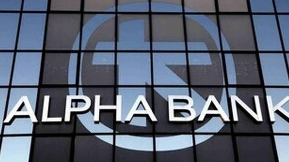 Alpha Bank: Για 5η χρονιά στο δείκτη αειφορίας Financial Times Stock Exchange4Good