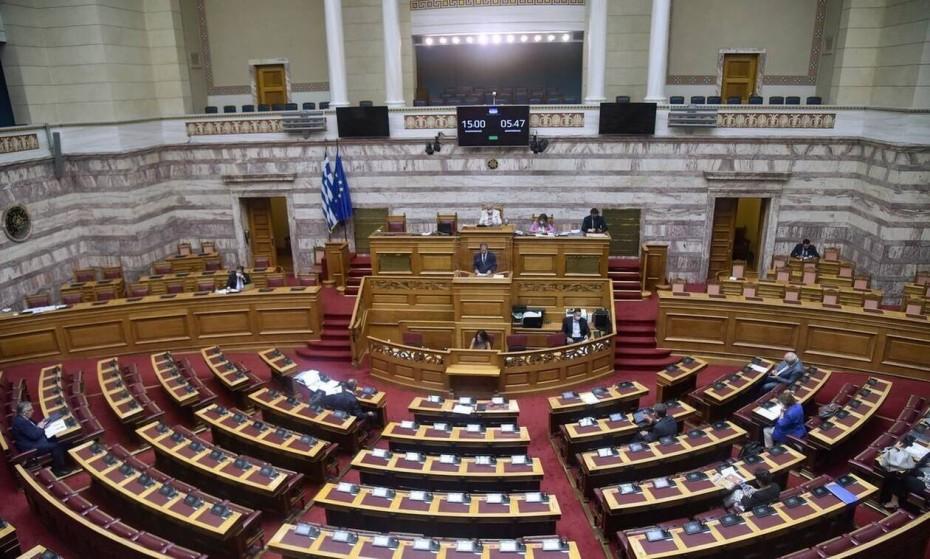 Κατατέθηκε στη Βουλή το νομοσχέδιο για το κτηματολόγιο και τις νέες ψηφιακές υπηρεσίες