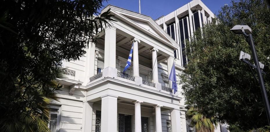 Υπουργείο Εξωτερικών: Παραβιάζουν τις αποφάσεις του ΟΗΕ οι εξαγγελίες Ερντογάν για τα Βαρώσια