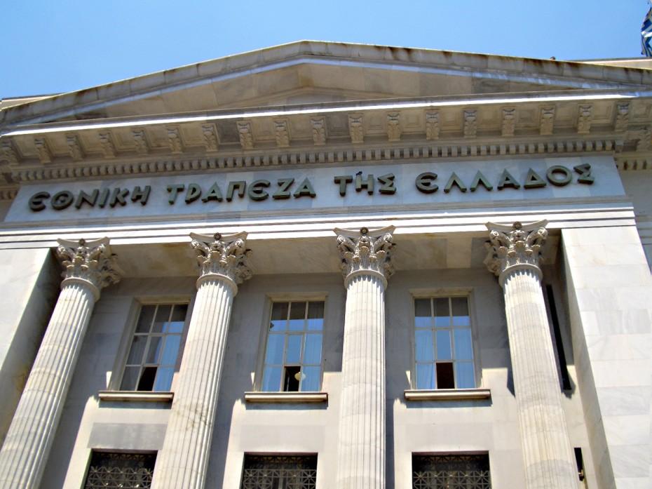 ΤτΕ: Αύξηση δανείων και καταθέσεων τον Ιούνιο