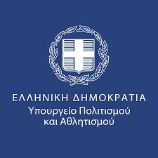 ΥΠΠΟΑ: 405.000 ευρώ σε δράσεις για τα 100 χρόνια από τη Μικρασιατική Καταστροφή