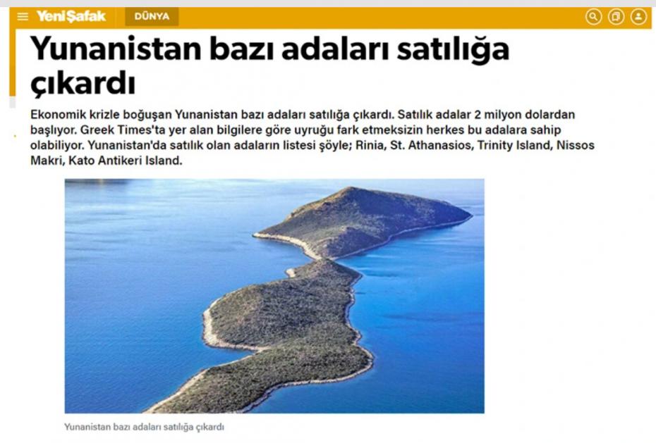 Παραπληροφόρηση από τη Γενί Σαφάκ: «Η Ελλάδα πουλάει νησιά στο Αιγαίο»