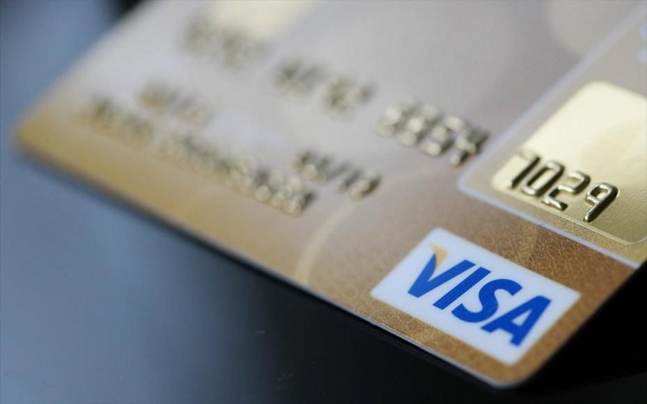 Visa: Παρουσίασε το «Meet Visa»
