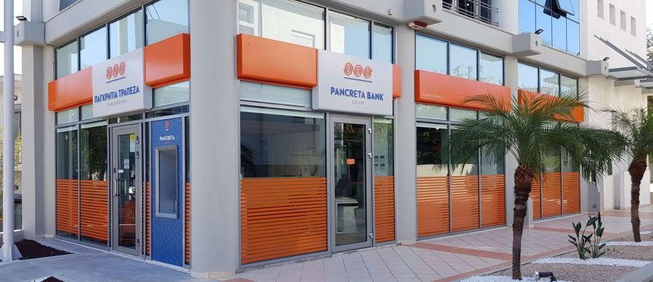 Υπηρεσίες Factoring από την Παγκρήτια Τράπεζα
