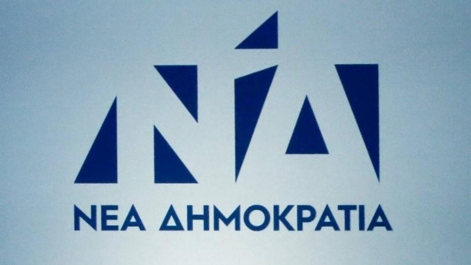 ΝΔ: Ο ΣΥΡΙΖΑ κλείνει το μάτι στους αντιεβολιαστές
