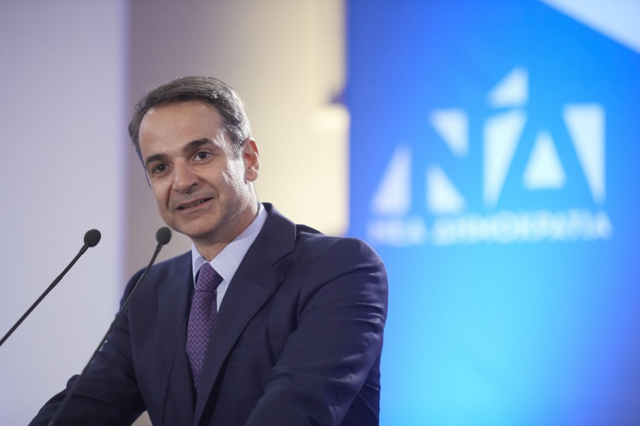 Κ.Μητσοτάκης: «Η Ελλάδα αποκτά σύγχρονους και αποτελεσματικούς ποινικούς κώδικες»