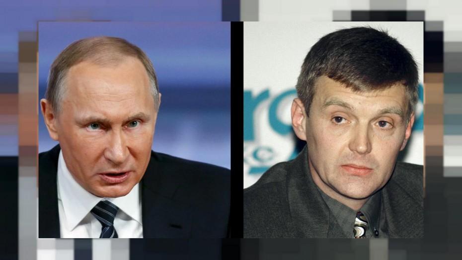 Ευρωπαϊκό Δικαστήριο Ανθρωπίνων Δικαιωμάτων: Η Μόσχα πίσω από την δολοφονία Λιτβινένκο