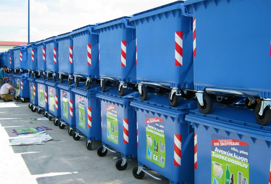 Μπλε κάδοι: Κάλυψη του εθνικού στόχου ανακύκλωσης κατά 96%