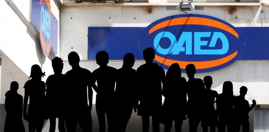 Αγγίζουν το ένα εκατομμύριο οι εγγεγραμμένοι άνεργοι ΟΑΕΔ