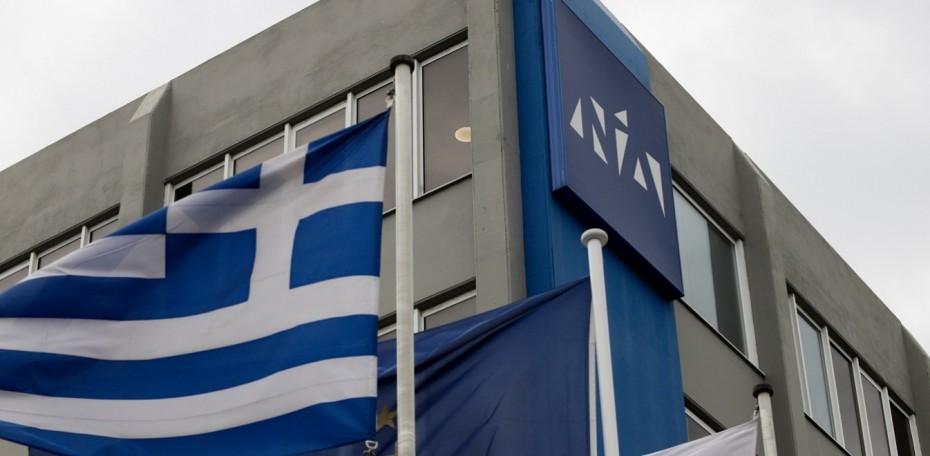 ΝΔ : Στις 24 Οκτωβρίου, οι εσωκομματικές εκλογές για την ανάδειξη των προέδρων ΔΕΕΠ και ΔΗΜΤΟ