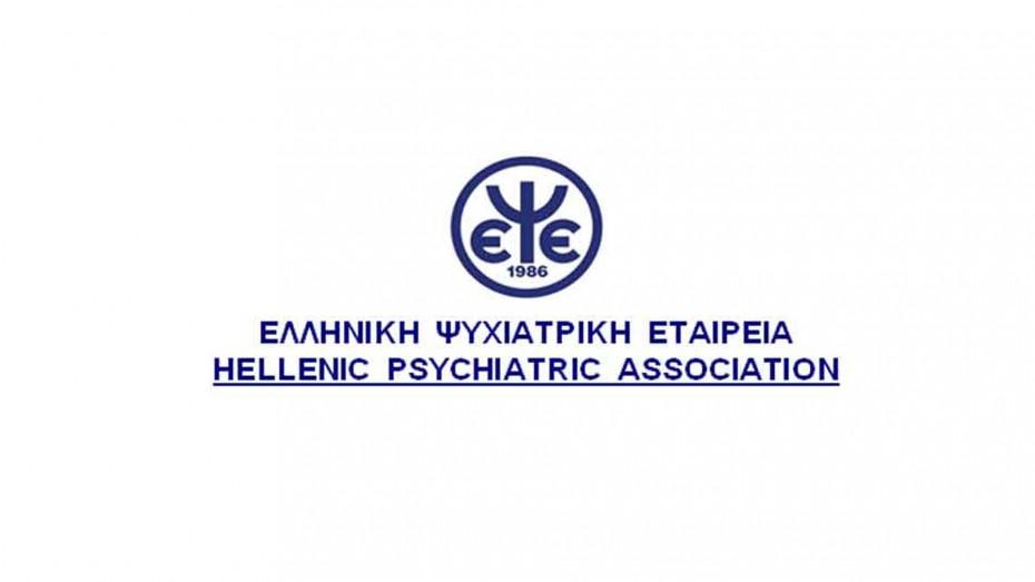 Ελληνική Ψυχιατρική Εταιρεία: «Ναι» στην προσπάθεια εμβολιασμού των υγειονομικών