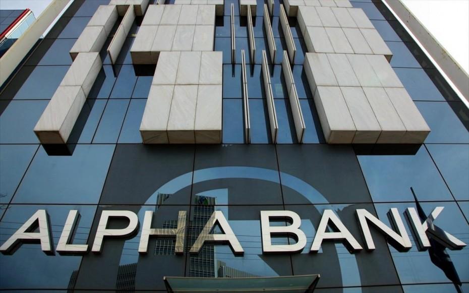 Αlpha Bank: Ολοκληρώθηκε η πρώτη έκδοση ομολόγου υψηλής εξοφλητικής προτεραιότητας ύψους 500 εκατ.ευρώ