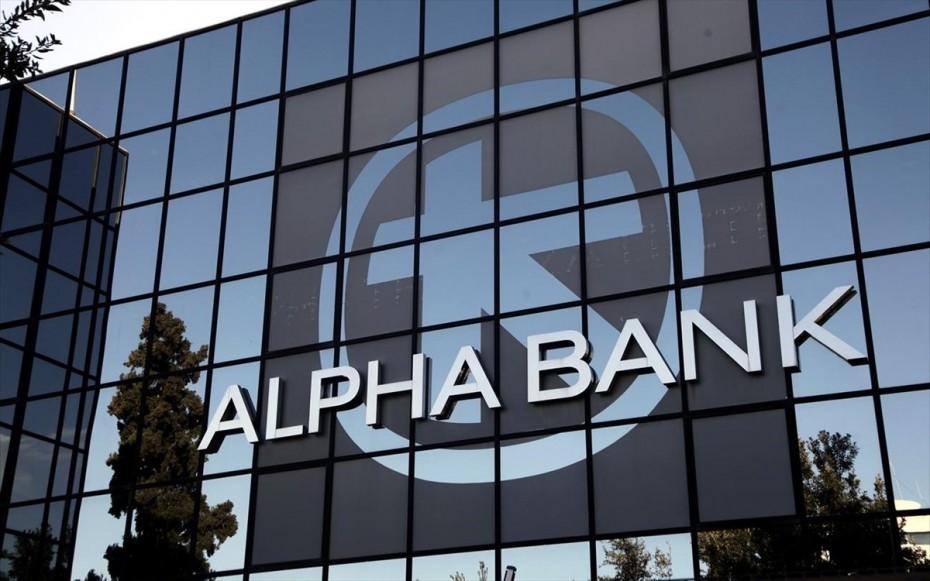 Στις αγορές με senior ομόλογο η Alpha Bank