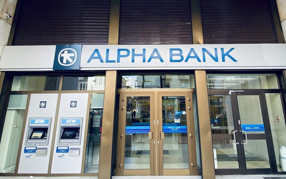 Ξεπερνούν τα 750 εκατ. οι προσφορές για το senior ομόλογο της Alpha Bank