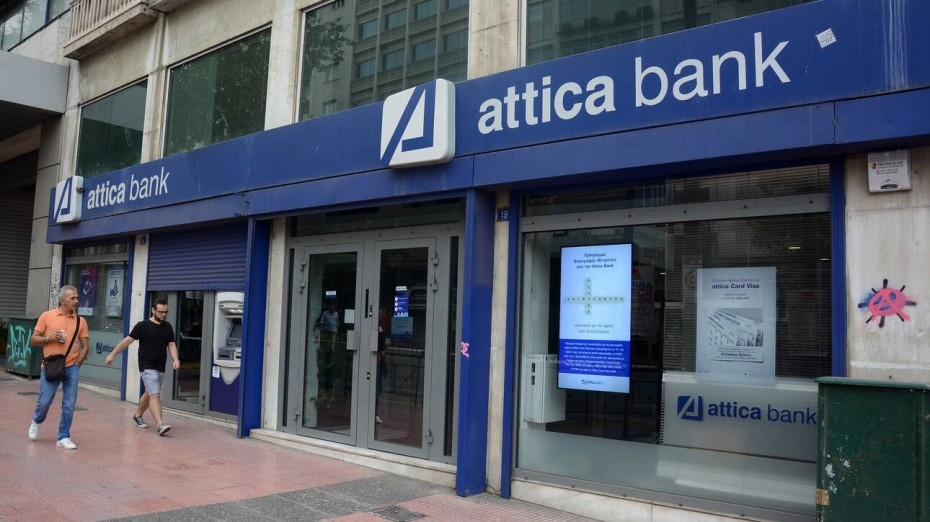 Attica Bank: Πράσινο φως στο reverse split από τους μετόχους