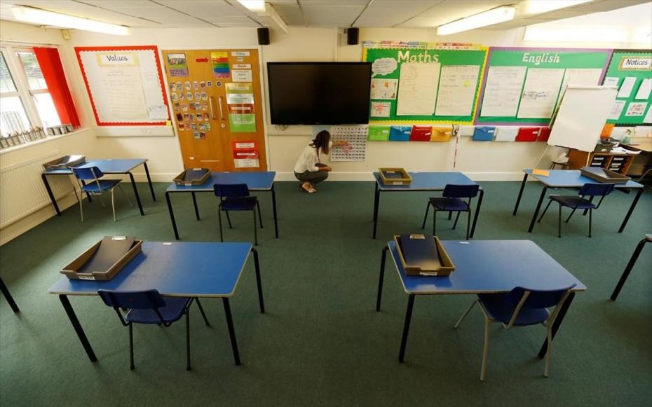 Βρετανία: 100.000 παιδιά εκτός σχολείου σε μία ημέρα λόγω Covid-19