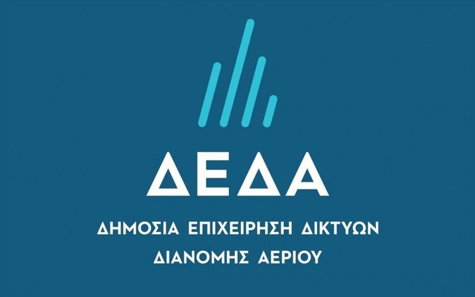 ΔΕΔΑ: Επενδύσεις συνολικού ύψους 1 δισ. ευρώ και 6.000 νέες θέσεις εργασίας