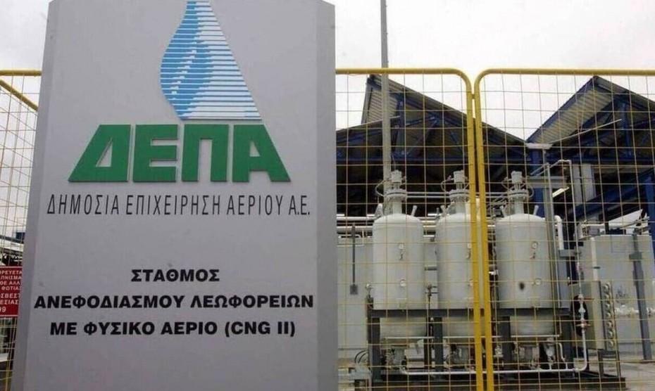 H ITALGAS SpA προτιμητέος επενδυτής για τη ΔΕΠΑ Υποδομών