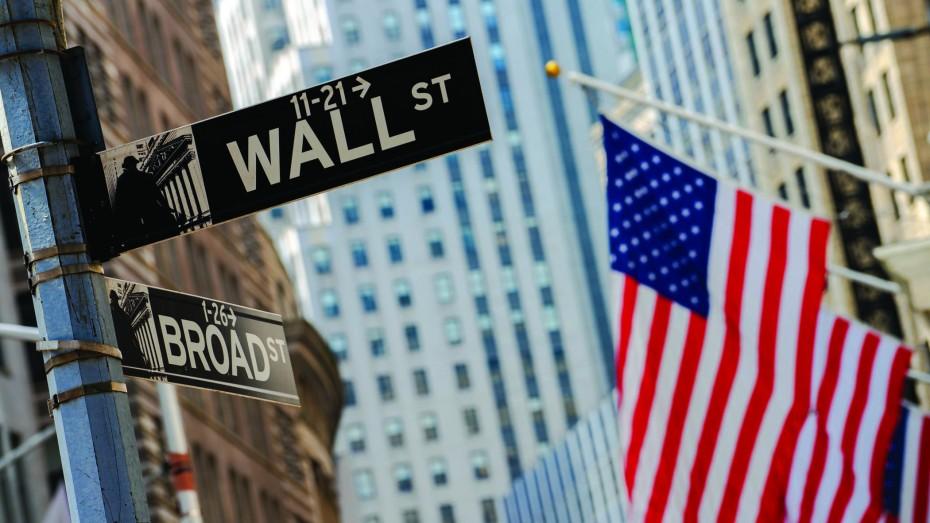 Οριακές απώλειες στη Wall Street