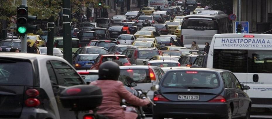 Κυκλοφοριακό κομφούζιο: Που παρατηρείται αυξημένη κίνηση