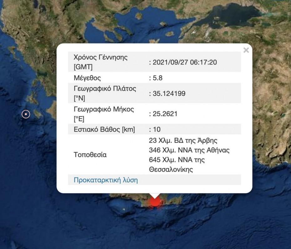 Λέκκας: «Αναπάντεχος» ο σεισμός στην Κρήτη