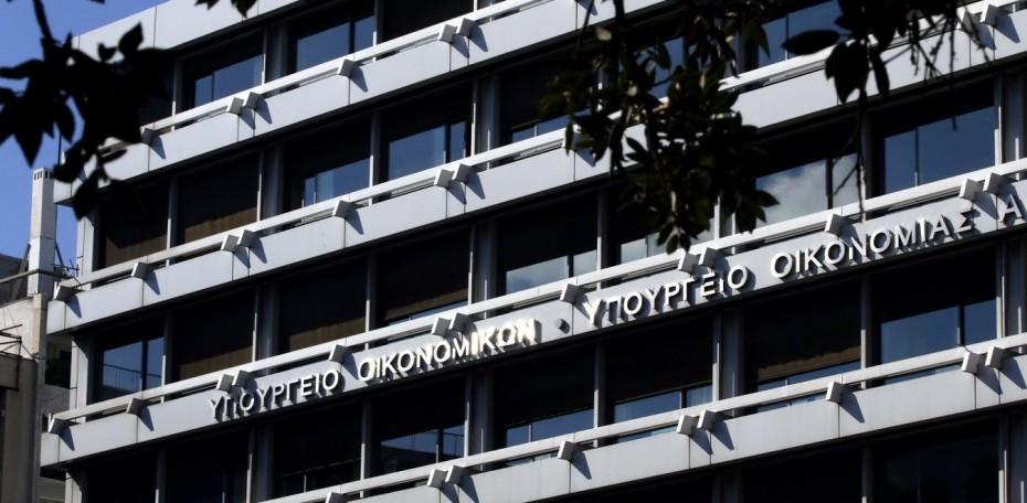 ΥΠΟΙΚ: Πίστωση €4,14 εκατ. σε 868 δικαιούχους της Κρατικής Αρωγής