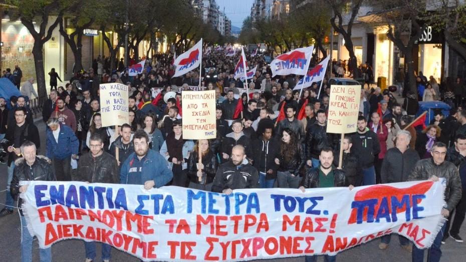 Θεσσαλονίκη: Συλλαλητήριο του ΠΑΜΕ αύριο Σάββατο στις 18.00 στην πλατεία ΧΑΝΘ