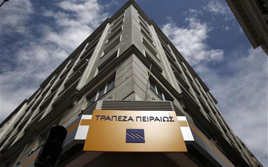 Στη Ρόδο κλιμάκιο στελεχών της Πειραιώς - Στο επίκεντρο οι ξενοδοχειακές επιχειρήσεις