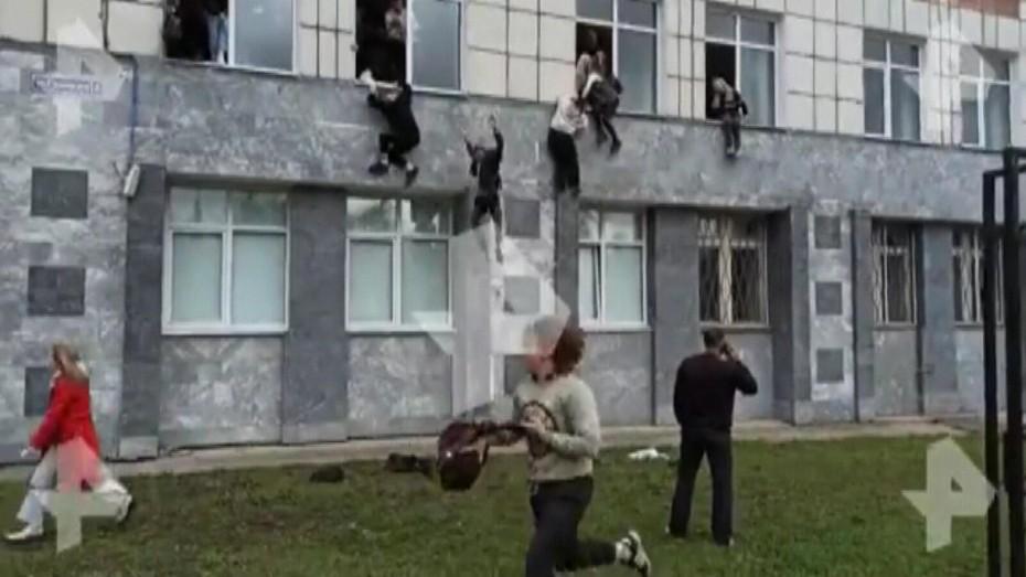 Ρωσία: Στους 7 οι νεκροί από την επίθεση σε πανεπιστήμιο της πόλης Περμ
