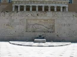 Στεφάνι στο Μνημείο του Αγνώστου Στρατιώτη για τις εορταστικές εκδηλώσεις «Σαλαμίνια 2021», κατέθεσε ο γ.γ. του ΥΠΕΘΑ