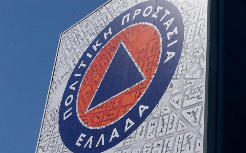 «Επί ποδός» για τον «Μπάλλο» η Πολιτική Προστασία - Μηχανήματα σε Θεσσαλονίκη, Χαλκιδική και Πιερία